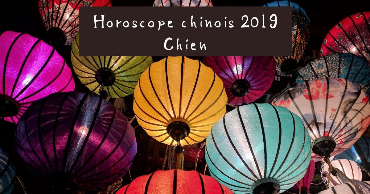 horoscope chinois chien 2019