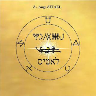 Pentaculo de Sitael